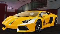 Lamborghini LP700-4 Aventador 2012 олива for GTA 4