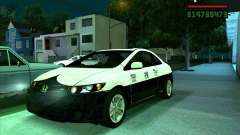 Honda Civic 2006 Coupe 1.1 for GTA San Andreas
