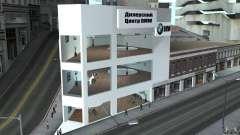 BMW dealership for GTA San Andreas