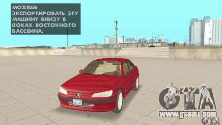 Peugeot 406 stock for GTA San Andreas