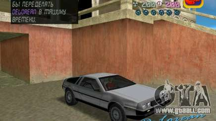DeLorean DMC 12 for GTA Vice City