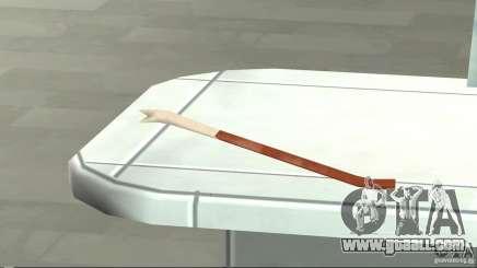 Scrap for GTA San Andreas