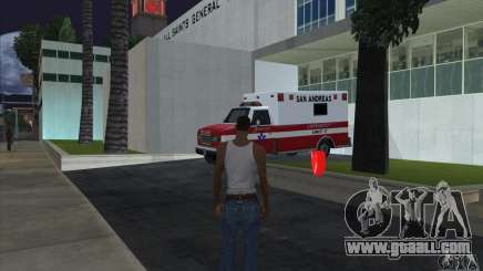 Grand Theft Auto San Andreas. Аптечки 1.0 для GTA San Andreas