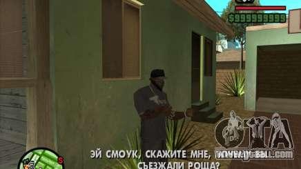 Как в гта сделать русский язык сан андреас