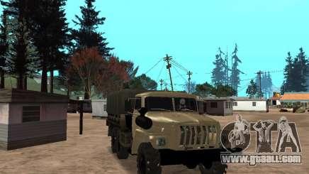 Ural-4320 for GTA San Andreas