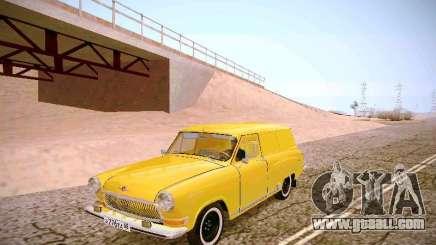 GAS 22B Van for GTA San Andreas