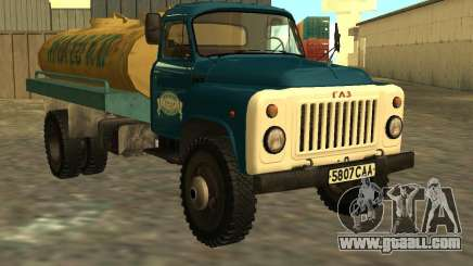 GAZ 53-12 TRUCK-3 for GTA San Andreas
