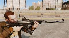 Kalashnikov light machine gun