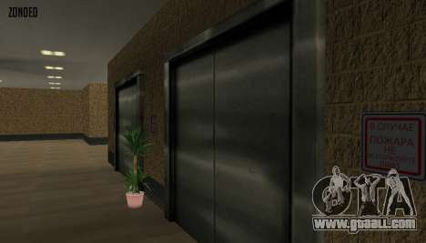 Retekstur the Interior of City Hall for GTA San Andreas fifth screenshot