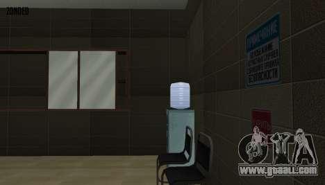 Retekstur the Interior of City Hall for GTA San Andreas ninth screenshot