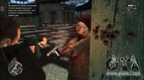 Sayga 12 for GTA 4 second screenshot