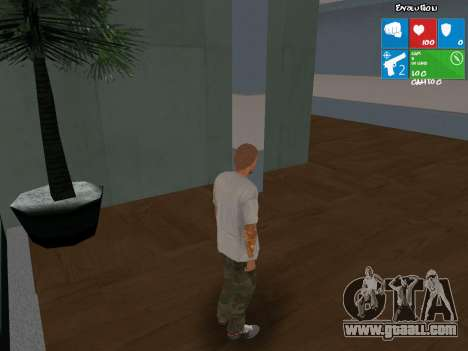 New seller of weapons for GTA San Andreas second screenshot