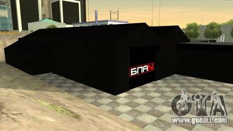 The garage in Doherty BPAN for GTA San Andreas fifth screenshot