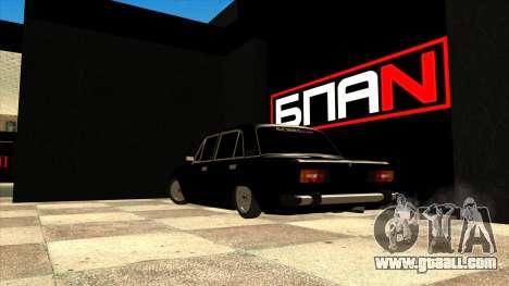 The garage in Doherty BPAN for GTA San Andreas second screenshot