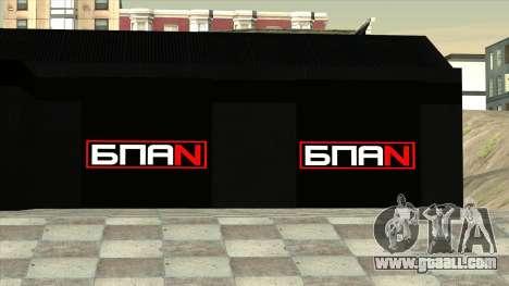 The garage in Doherty BPAN for GTA San Andreas forth screenshot