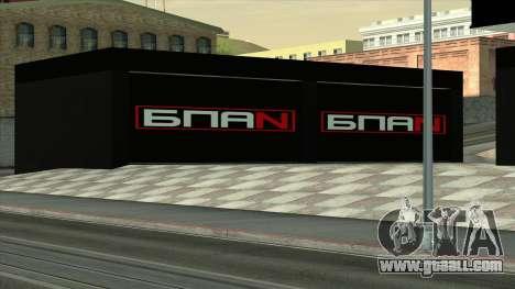 The garage in Doherty BPAN for GTA San Andreas third screenshot