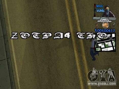C-HUD for GTA San Andreas fifth screenshot