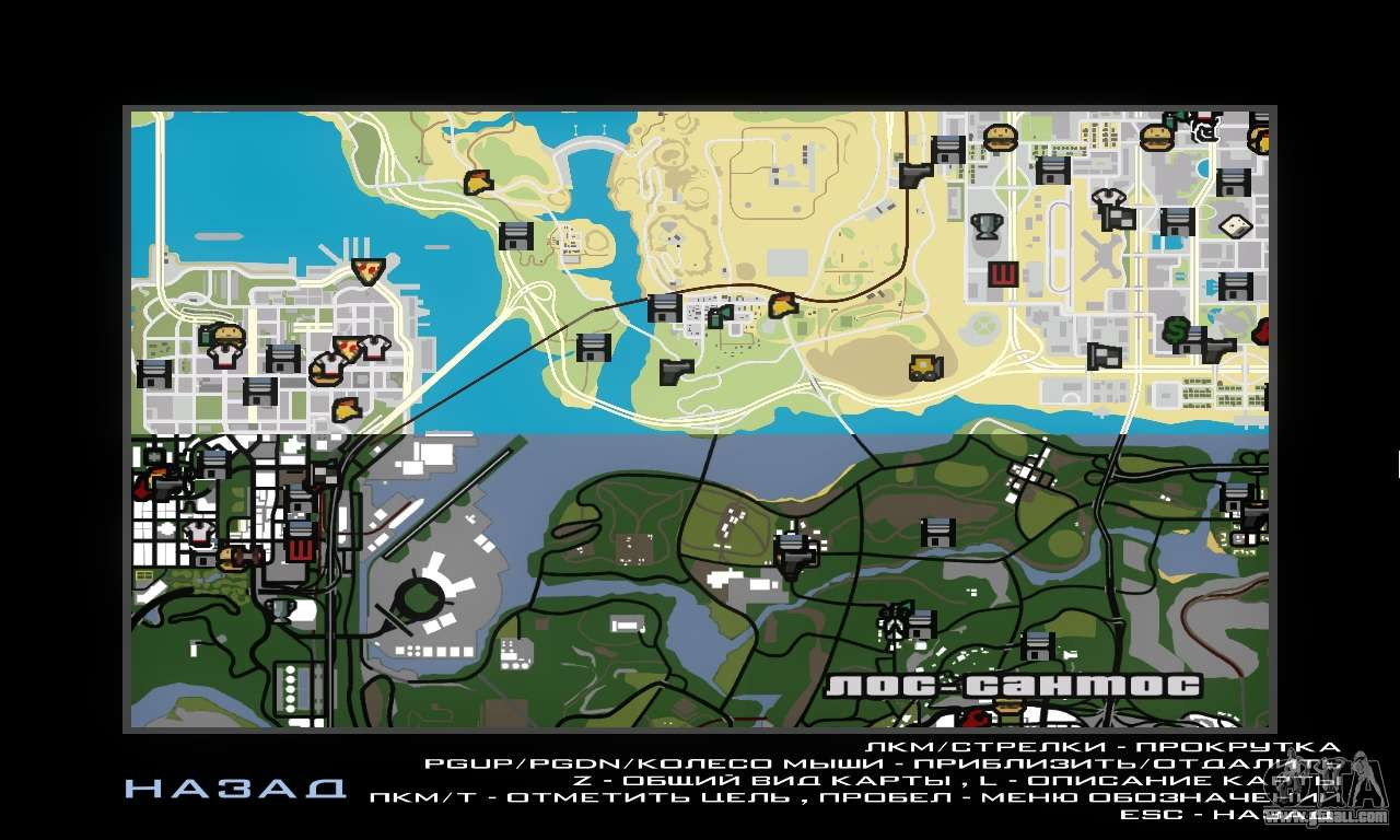 gta v helicopter cheat with 32812 Gta V Atlas Map on GTAVcodes in addition Details besides Gta Vice City Map further Watch besides 32812 Gta V Atlas Map.