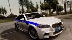 BMW M5 F10 INTERIOR OFFICE