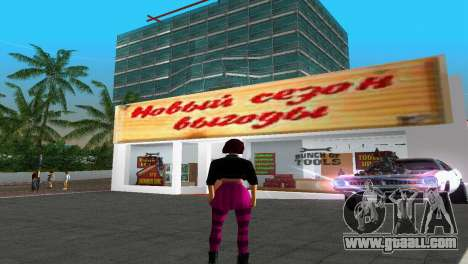 Shop tools for GTA Vice City