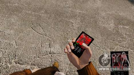 Gurren Lagann theme for your phone for GTA 4