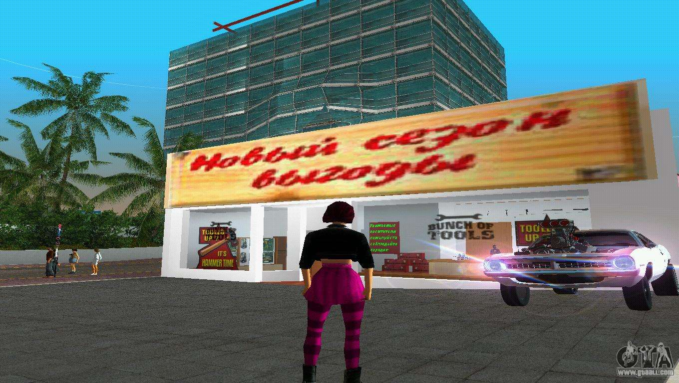 Confirm. join Vice city adult mods apologise, but