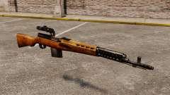 Self-loading rifle Tokarev 1940