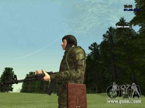Tankman for GTA San Andreas eighth screenshot