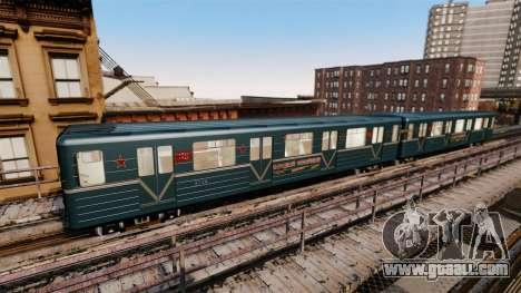 The head of Metro wagon 81-717 model for GTA 4 forth screenshot
