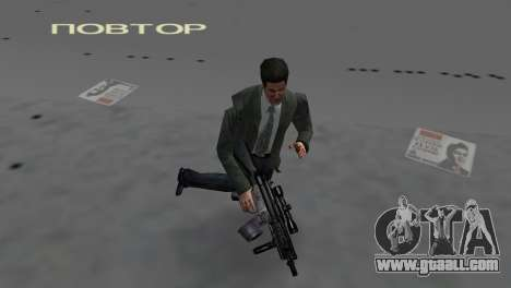 Custom MP5 for GTA Vice City forth screenshot