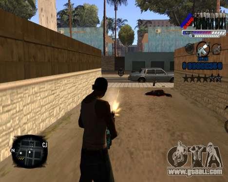 C-HUD Police Gang for GTA San Andreas third screenshot