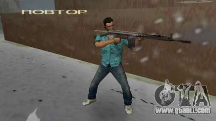 H&K G3A3 for GTA Vice City