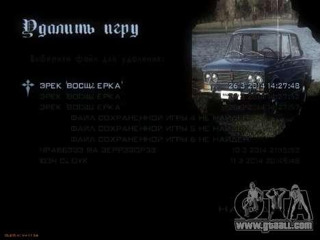 Menu Soviet cars for GTA San Andreas sixth screenshot