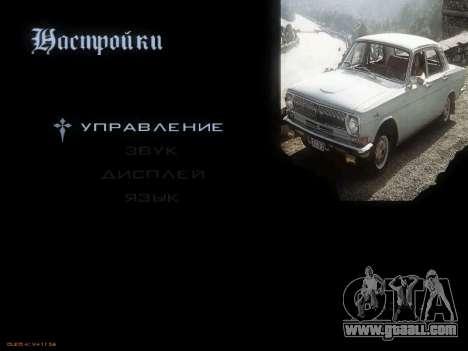 Menu Soviet cars for GTA San Andreas second screenshot