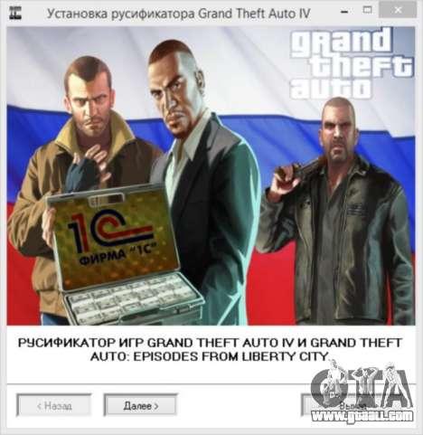 Crack for GTA 4 Steam for GTA 4