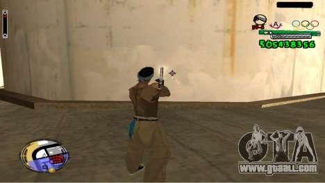 C-HUD By Fedya for GTA San Andreas third screenshot