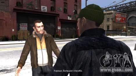 Crack for GTA 4 Steam for GTA 4 seventh screenshot
