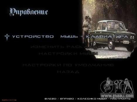 Menu Soviet cars for GTA San Andreas ninth screenshot
