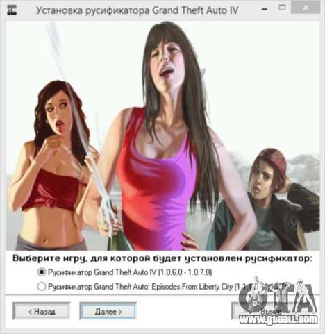 Crack for GTA 4 Steam for GTA 4 second screenshot