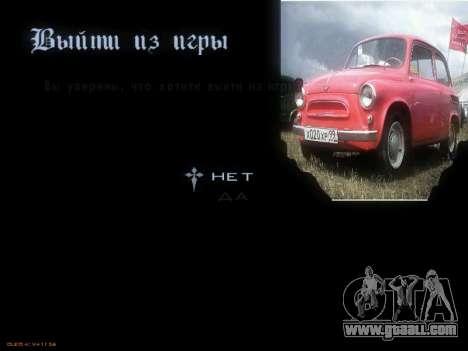 Menu Soviet cars for GTA San Andreas seventh screenshot