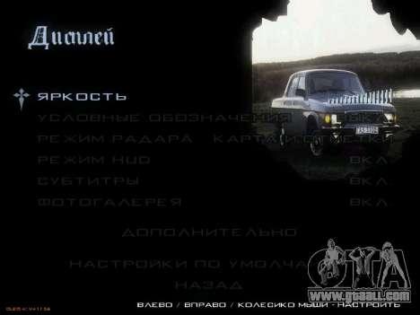 Menu Soviet cars for GTA San Andreas third screenshot