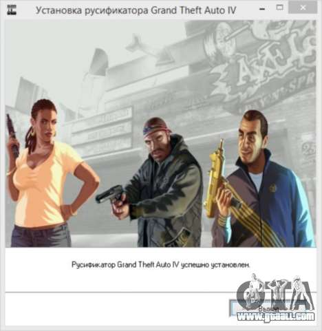 Crack for GTA 4 Steam for GTA 4 sixth screenshot