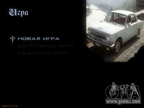 Menu Soviet cars for GTA San Andreas forth screenshot