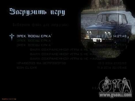 Menu Soviet cars for GTA San Andreas fifth screenshot