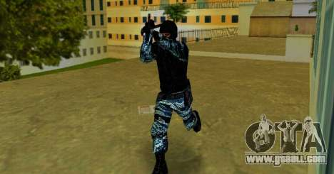 Omon Fighter for GTA Vice City