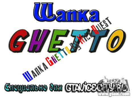 Шапка Ghetto by Nick Quest for GTA San Andreas