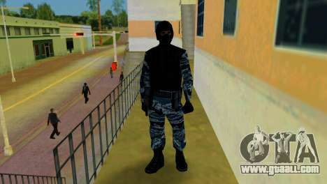 Omon Fighter for GTA Vice City forth screenshot