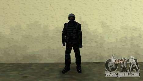 Fighter Alfa Antiterror for GTA Vice City fifth screenshot
