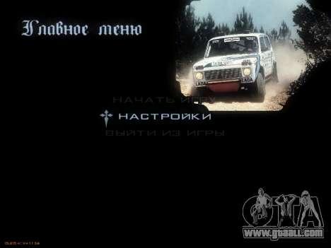 Menu Soviet cars for GTA San Andreas