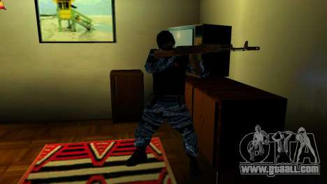 Omon Fighter for GTA Vice City third screenshot
